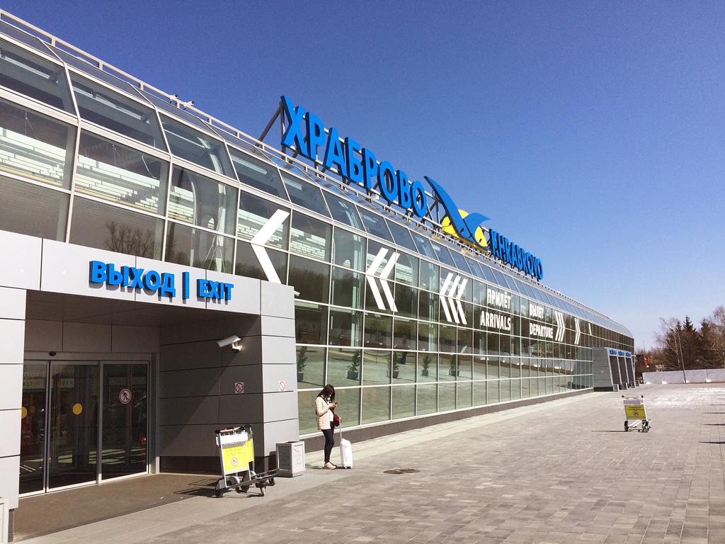 Аэропорт города Калининград_1