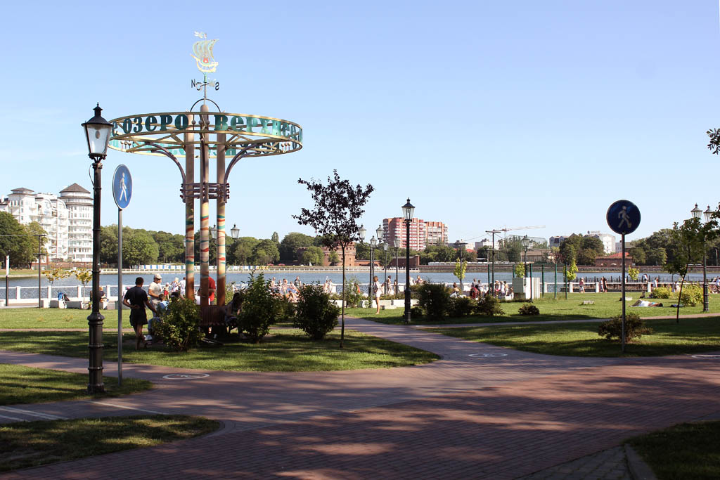 Калининград Верхнее озеро