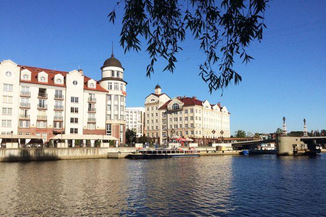 Рыбная деревня Калининград