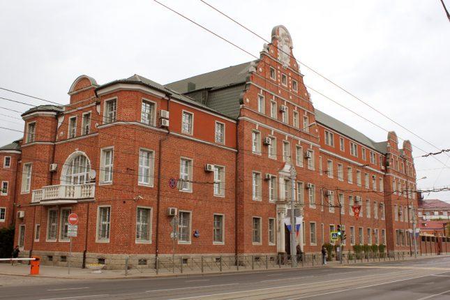 Здание полицейского президиума