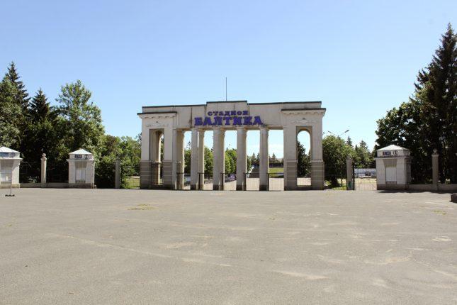 "Стадион ""Балтика"""