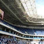 "Арена стадиона ""Калининград"""