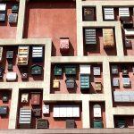 Музей почтовых ящиков