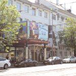 Кинотеатр Заря в Калининграде