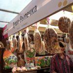 Ежегодный Street Food Fest