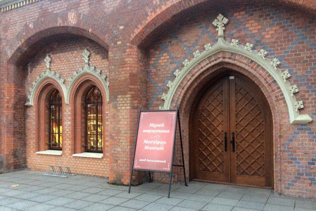 Музей марципана в Бранденбургских воротах