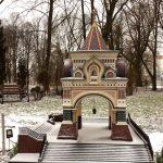 Достопримечательности России в миниатюре