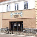 Ресторан и отель Deutsches Haus