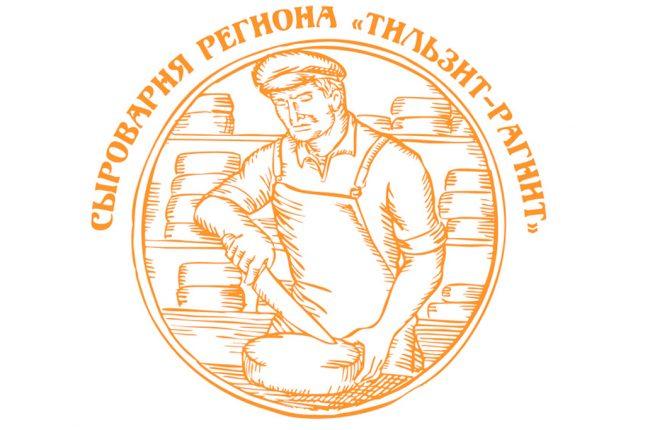 Сыроварня региона Тильзит Рагнит