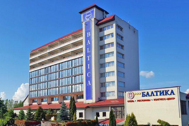 Отель Балтика Калининград