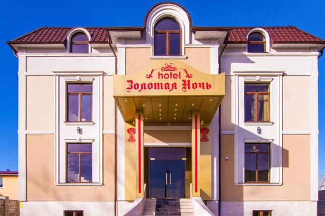 Отель Золотая ночь Калининград
